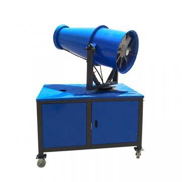 Industrial spray 20-60m water mist fog cannon machine for dust suppression dust control