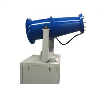Brand new products environmental construction dust spray High Quality Fog Cannon