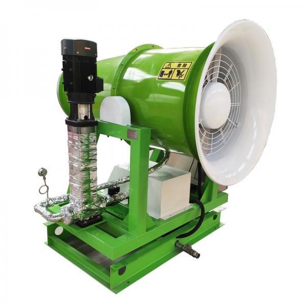Mobile fog cannon 30-60m anti fog spray machine