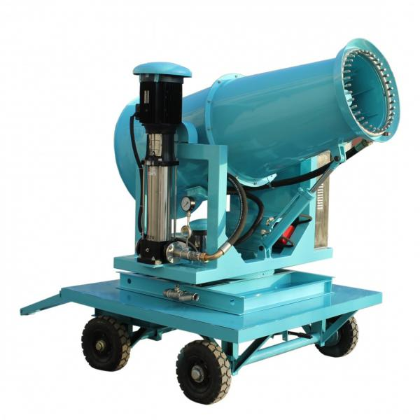 Vehicle mounted water industrial mobile fog spray cannon