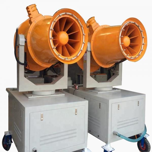 Spray Distance Rotary Sprinkler Sterilization Fog Cannon Machine In Public Places