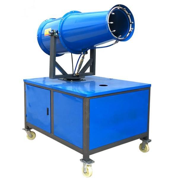 Air pollution control equipment air pressure fog cannon water sprayer mist spray