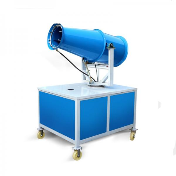 Factory Price Dust Control Machine Fog Cannon Agricultural Spray Pump