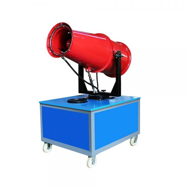 Automatic Fog Cannon Dust Spray Machine Industrial Air Mist Cannon Dust Removal Machine