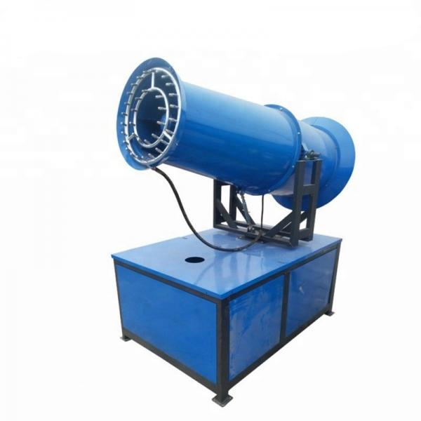 High Pressure Dust Remover Spray Fog Machine Mist Sprayer Fog Air Cannon