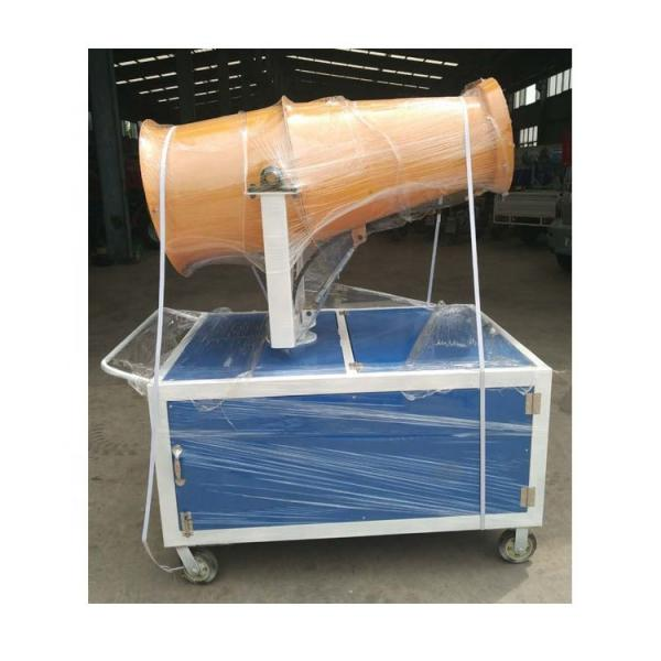Manufacturer Supply Remote Control Agriculture Powder Control Water Mist Cannon/Water Fog Sprayer