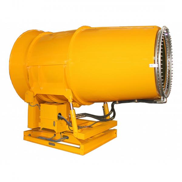 50M spray water mist system fog cannon for quarry