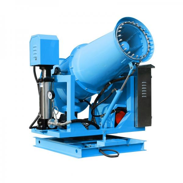 Dust removal cannon/walking fog cannon machine